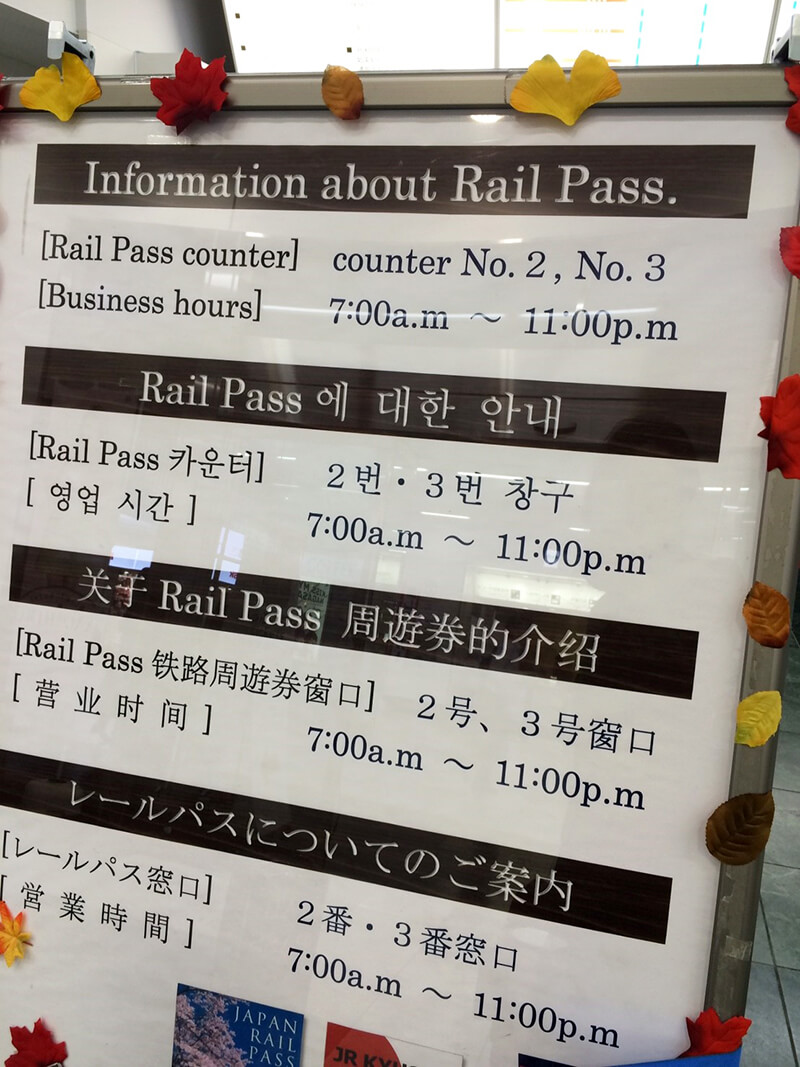 rail pass counter 2