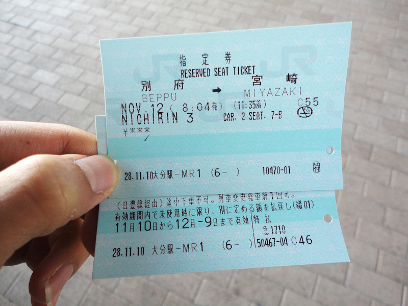 nishirin ticket