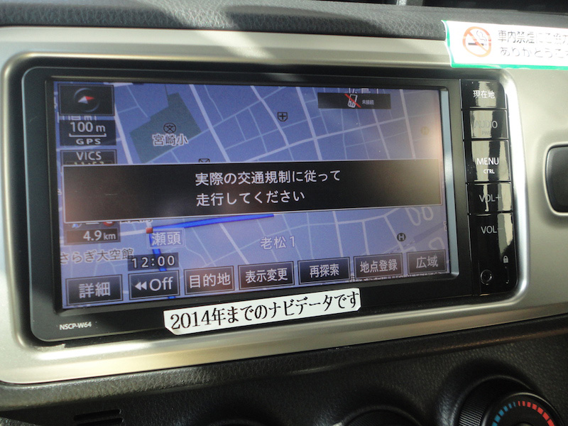 rental car gps 2