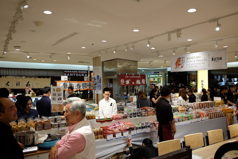 isetan shoryudo food event