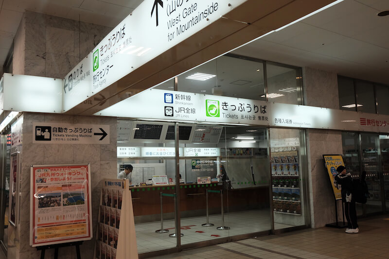 beppu ticket counter