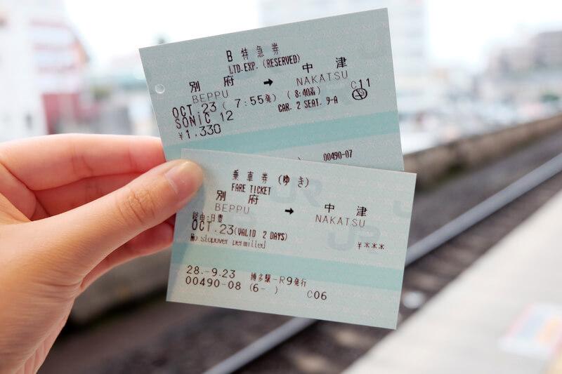 beppu nankatsu ticket