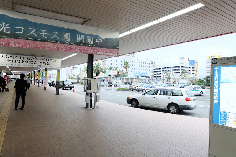nankatsu station 2