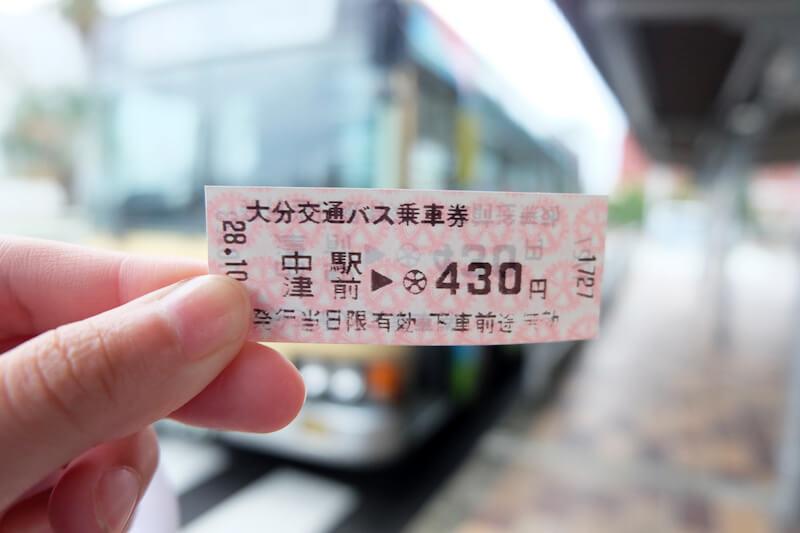 Oita Hokubu Bus 2