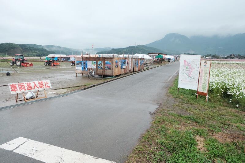 Sanko Cosmos Festival 4