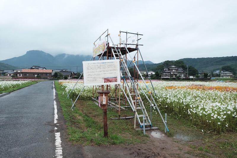 Sanko Cosmos Festival 8