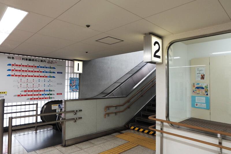 nankatsu station 4