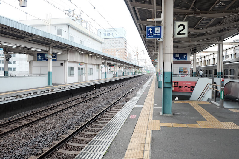 nankatsu station 5