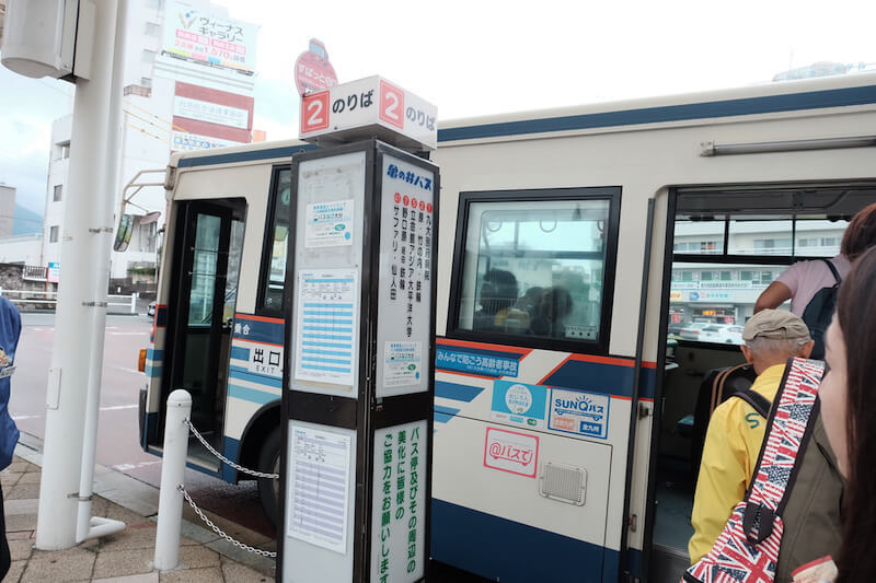 bus station in beppu