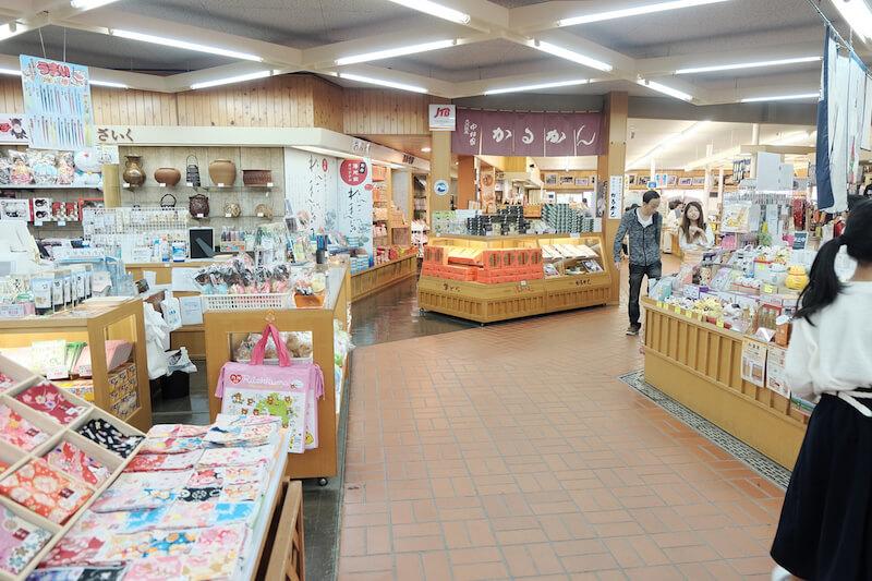 umijigoku souvenir