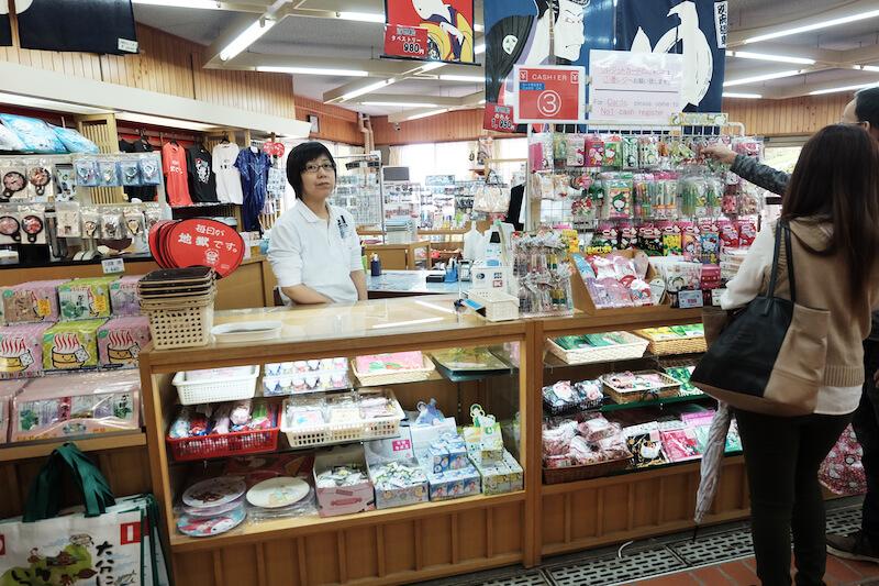 umijigoku souvenir 2