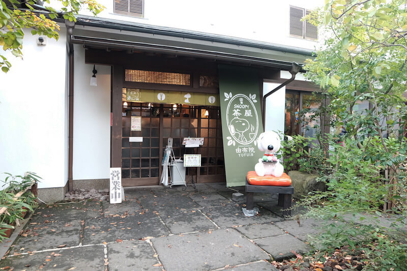 snoopy cafe 2