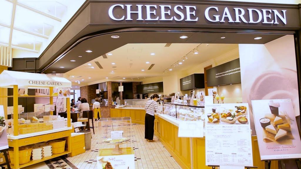 cheese-garden