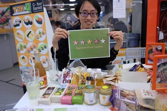 Japan Food Quality 2
