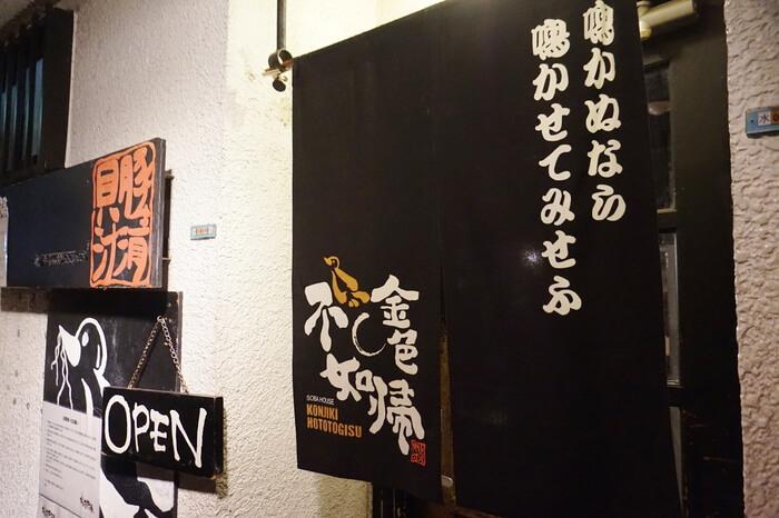 Konjiki Hototogisu-1