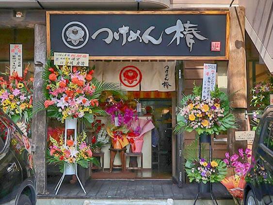 Tsukemen Tsubaki ร้านพี่น้องของ Sanchikuju ร้านผู้เชี่ยวชาญด้านสึเคะเมนยอดนิยม