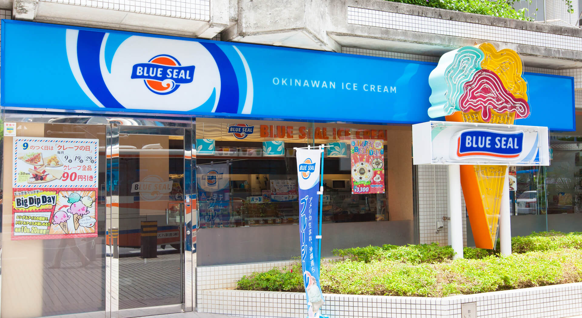 Blue Seal Ice-cream Okinawa Ryubo Kokusai-dori