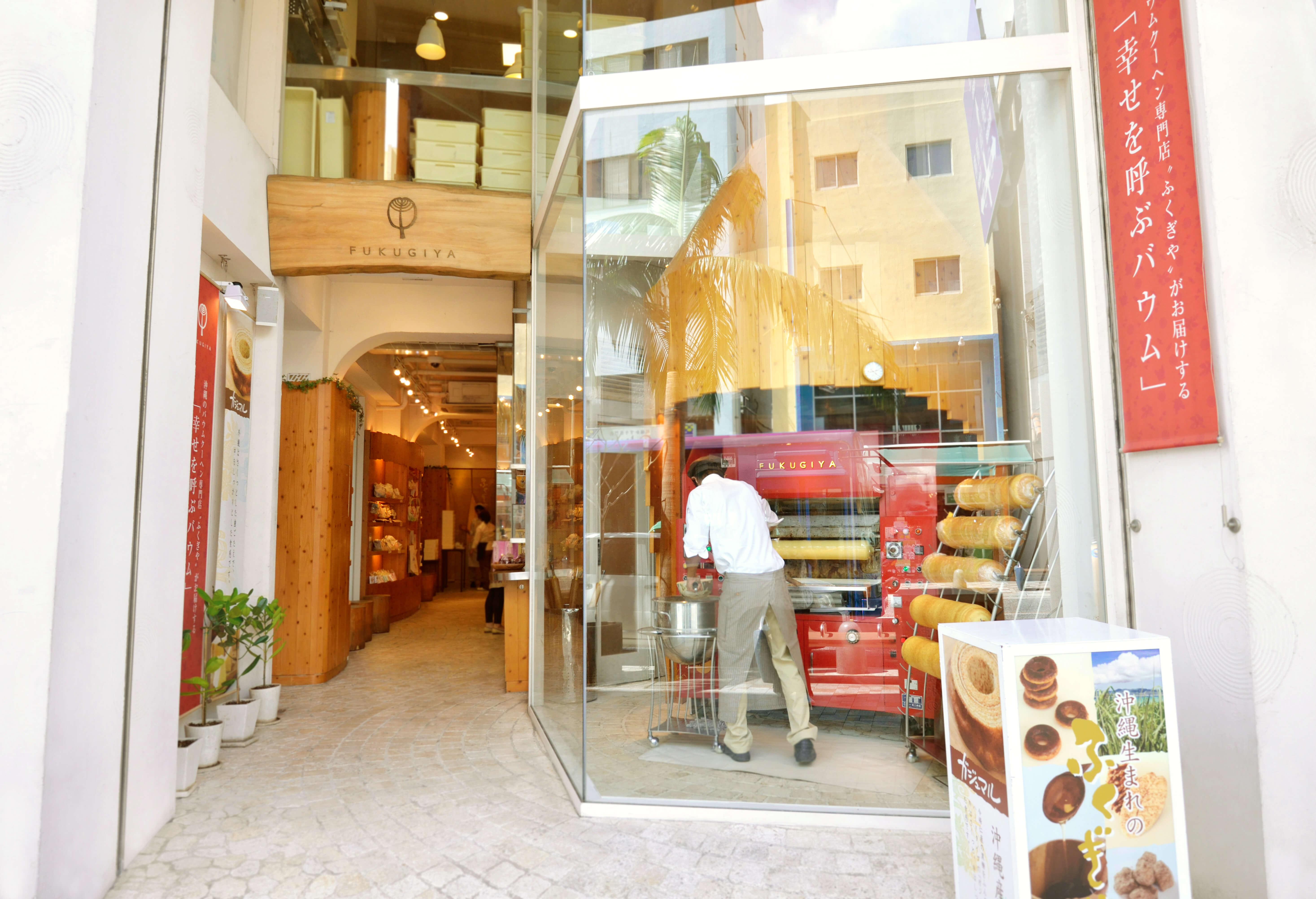 เค้กขอนไม้ Fukugiya Okinawa Kokusai-dori Baumkuhen