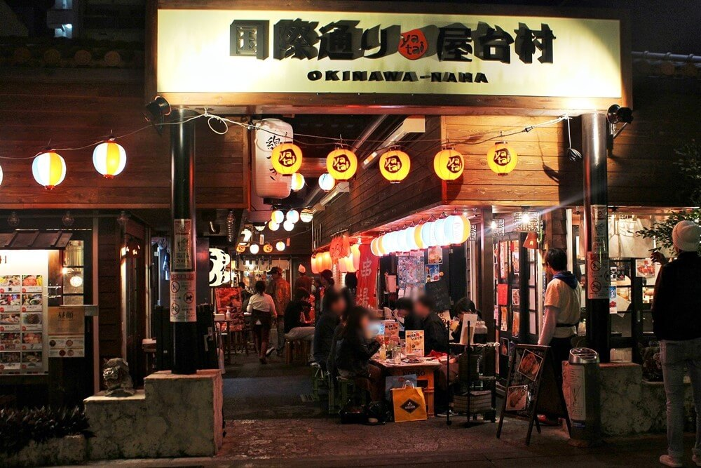 Yatai Mura Kokusai-dori Okinawa Foods