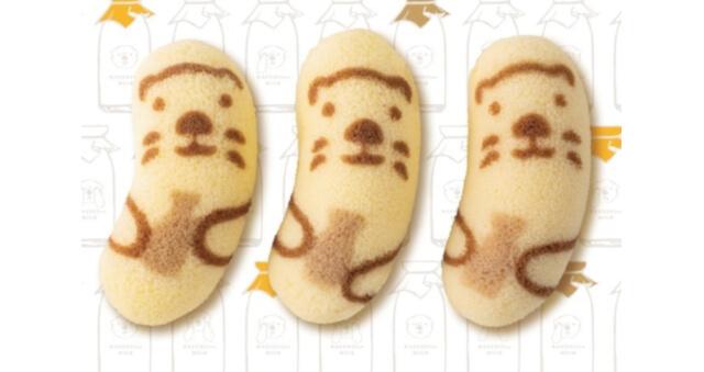 โตเกียวบาน่าน่า รสนมกาแฟวางจำหน่ายแค่ฤดูใบไม้ผลิและฤดูหนาวนี้เท่านั้น!!