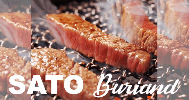 SATO Buriand  ร้านเนื้อย่างอันดับหนึ่งของญี่ปุ่น