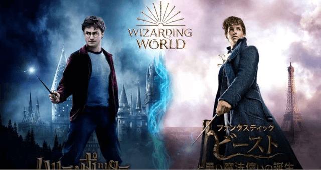 เปิดโลกเวทย์มนต์ไปกับคาเฟ่ Harry Potter & Fantastic Beasts! ที่ทำเอาสาวกแฮรี่ต้องกรี๊ด