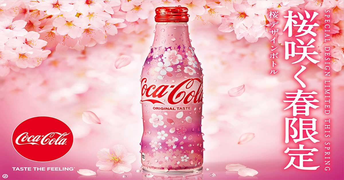 มาแล้ว!! กับ Coca-Cola ขวดโค้กลายซากุระเวอร์ชั่นใหม่ประจำปี 2019