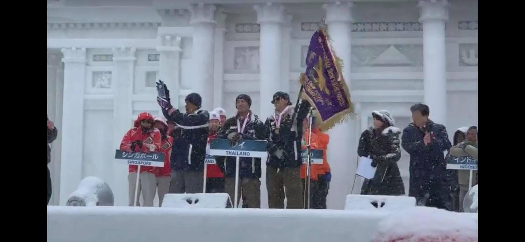 ไทยคว้าแชมป์การแข่งขัน แกะสลักหิมะ ที่กรุงซัปโปโรปี 2019