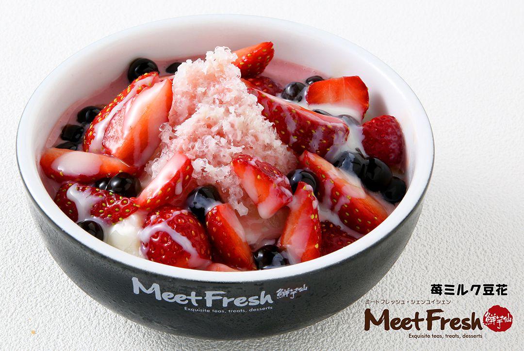 เมนู สตรอเบอร์รี่ จาก Meet Fresh Shenyuishen ส่งตรงจากไต้หวัน