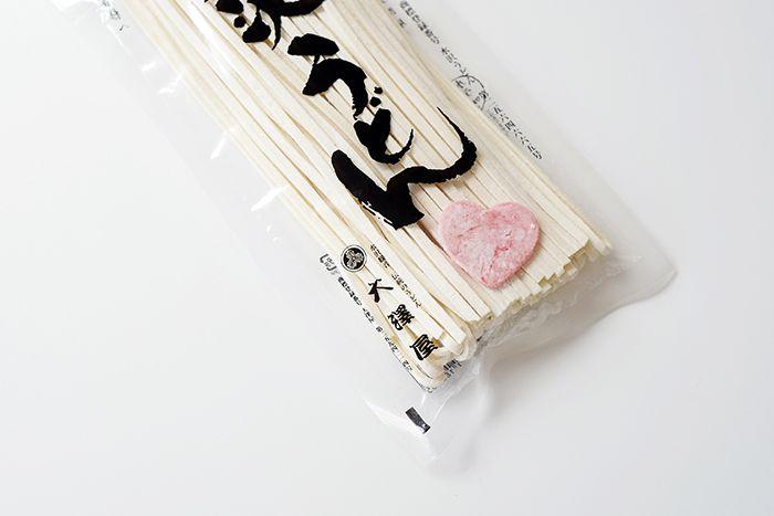 """LOVE Kitsune"" อุด้งรูปหัวใจต้อนรับวันวาเลนไทน์ จากร้าน Osawaya"