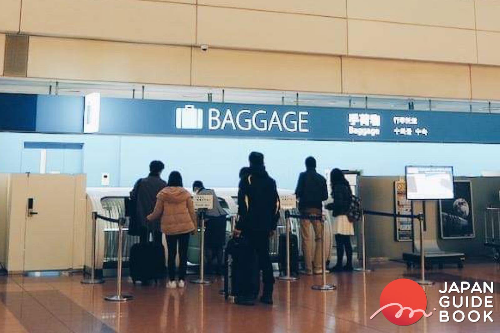เครื่องเช็คอินอัตโนมัติที่สนามบินฮาเนดะโตเกียว