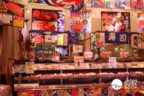 พาทัวร์ดองกี้ Donki Mall Thonglor ทัพสินค้าญี่ปุ่นเปิด 24 ชั่วโมง