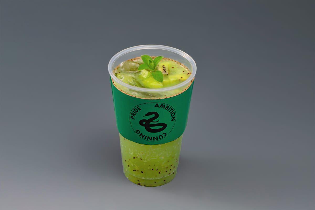 Kiwi Juice Slytherin