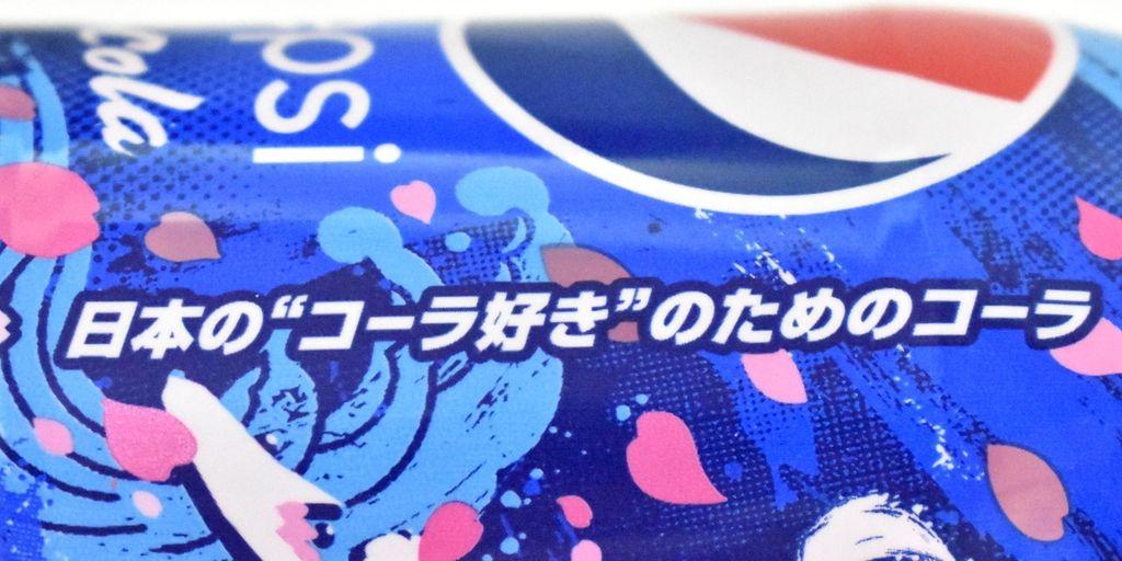 Pepsi J-Cola น้ำอัดลมสีชมพู