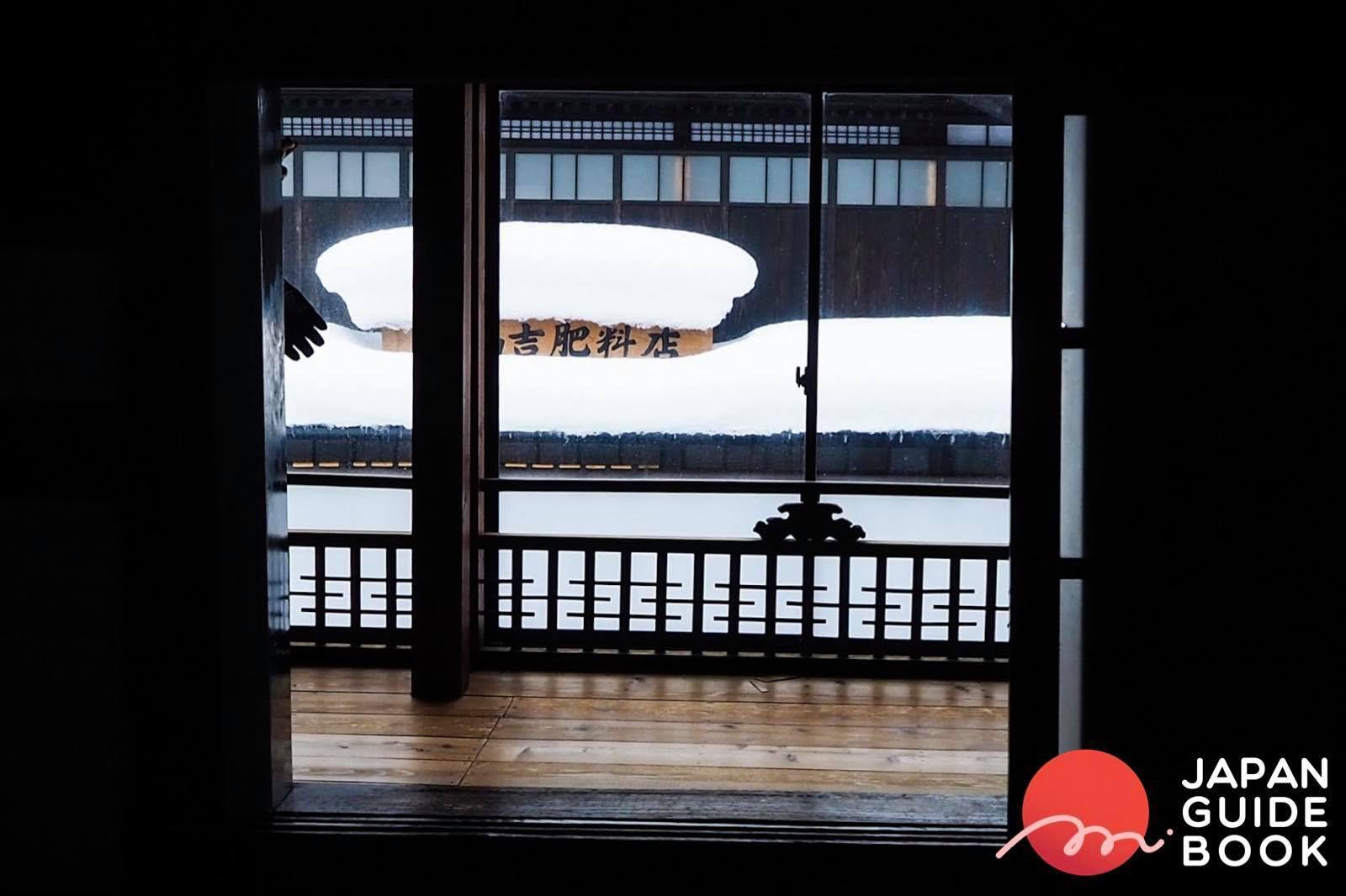 จุดที่มองลงมาจากข้างบนของ Uchigura