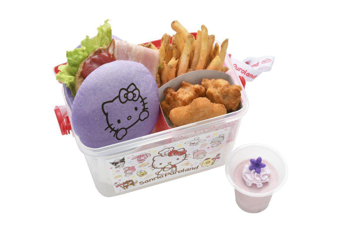 Burger Basket