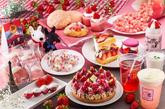 Strawberry Festa
