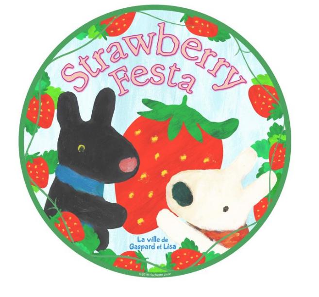 """"""" Strawberry Festa """""""
