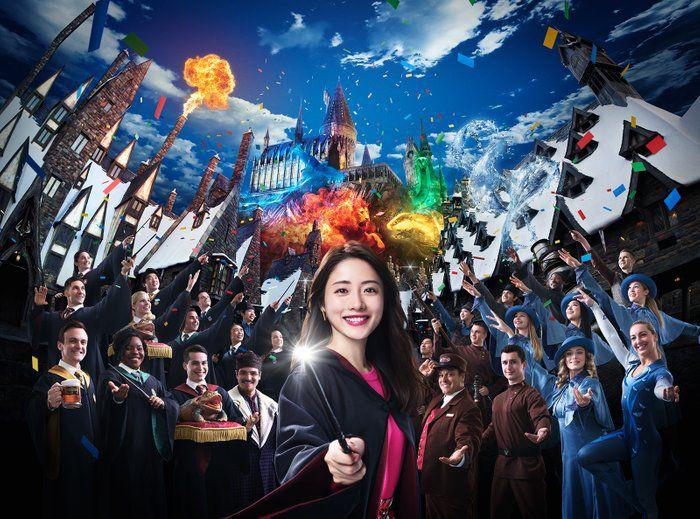 Hogwarts Magical Celebration Show