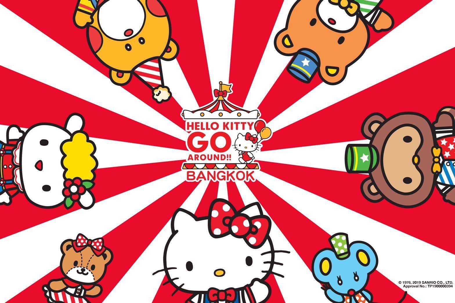 ็Hello Kitty Go Around Bangkok