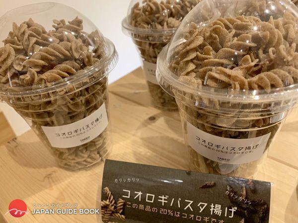bug-sweet-takeo-tokyo