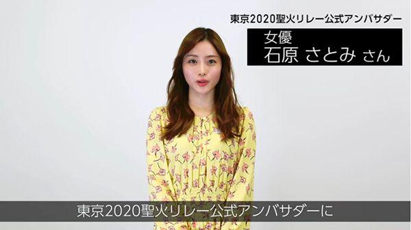 japan-olympics-2020