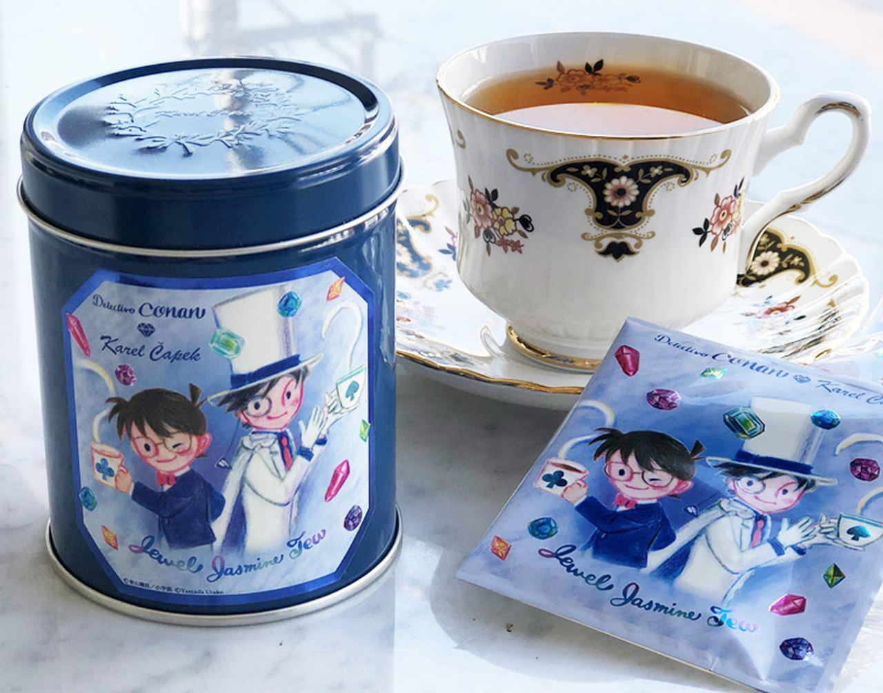 Karel Capek Tea ชาดอกมะลิ กับสินค้าจากอนิเมะชื่อดังยอดนักสืบจิ๋วโคนัน