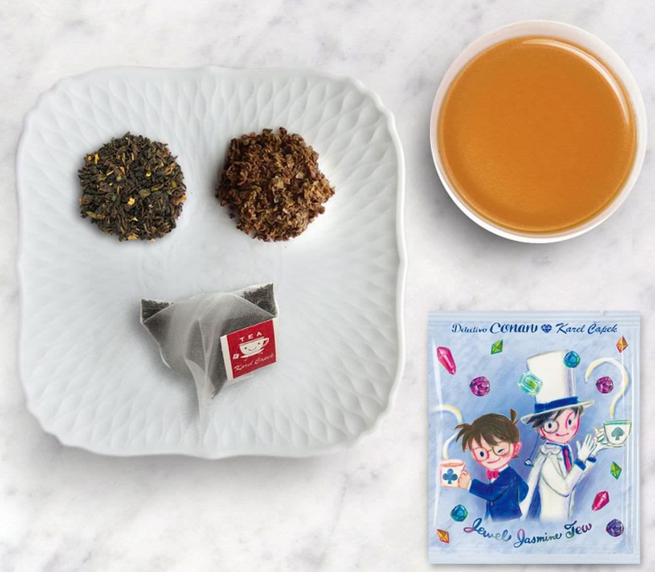 Karel Capek Tea