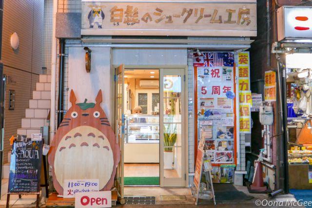 สาวก Totoro ต้องตามไปชิม! เมนูใหม่ เนโกะบัส แซนด์วิช ที่ Shirohige's Cream Puff Factory สาขาใหม่ Kichijoji