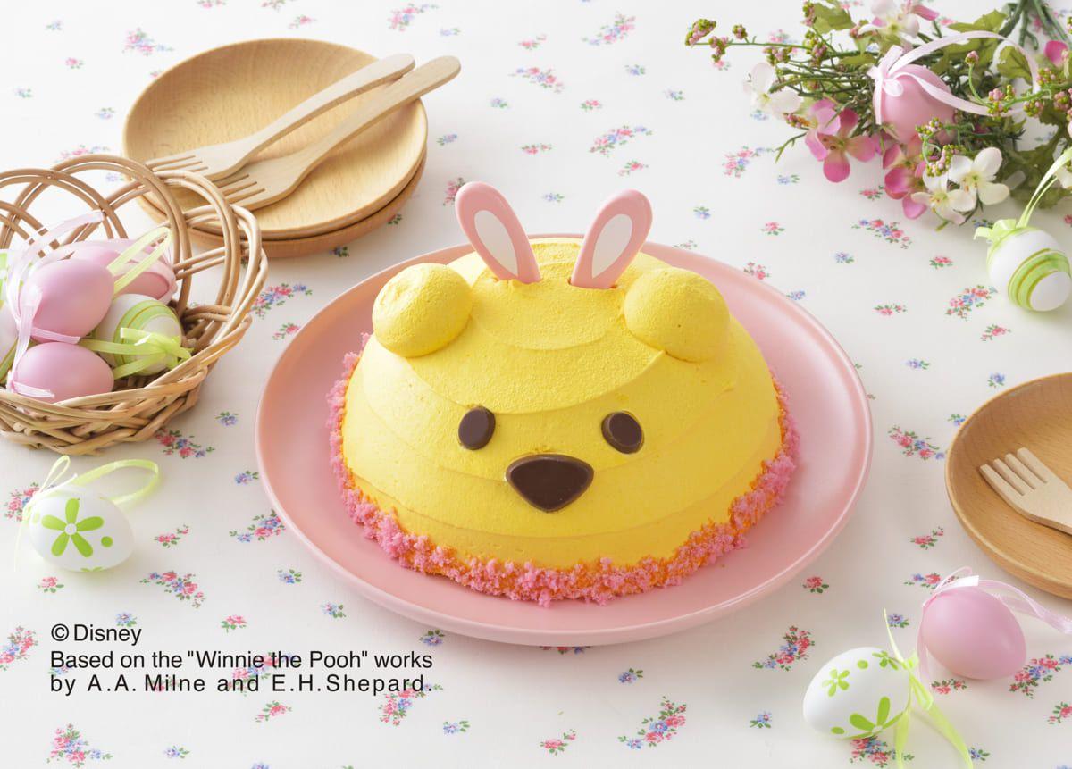 เค้กหมีพูห์