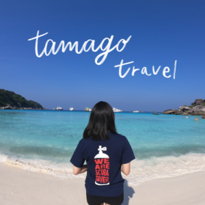 Tamago Travel