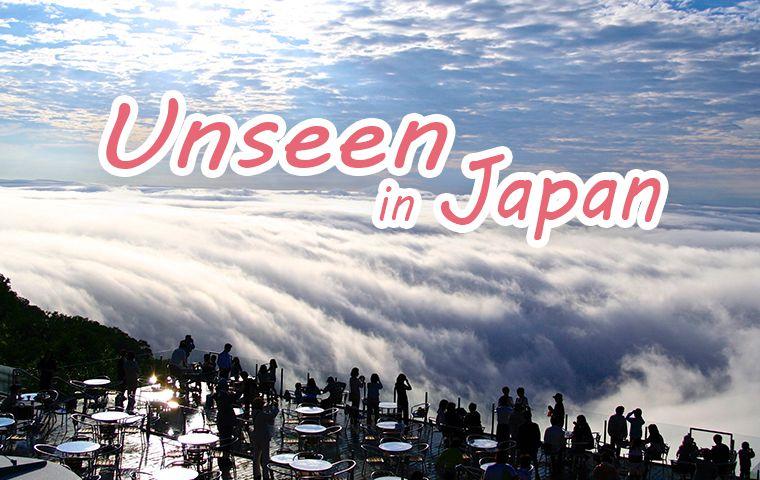 9 ที่ท่องเที่ยว Unseen ในญี่ปุ่น แบบที่คุณไม่เคยเห็นมาก่อน