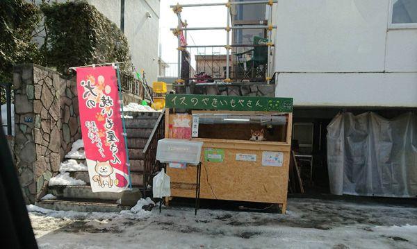 chibu-japan