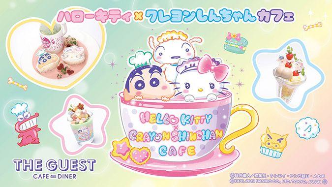 """สดใสฟรุ้งฟริ้งสีพาสเทลกับคาเฟ่ """"Hello Kitty x Crayon Shinchan"""" ที่นาโกย่าและซัปโปโร"""